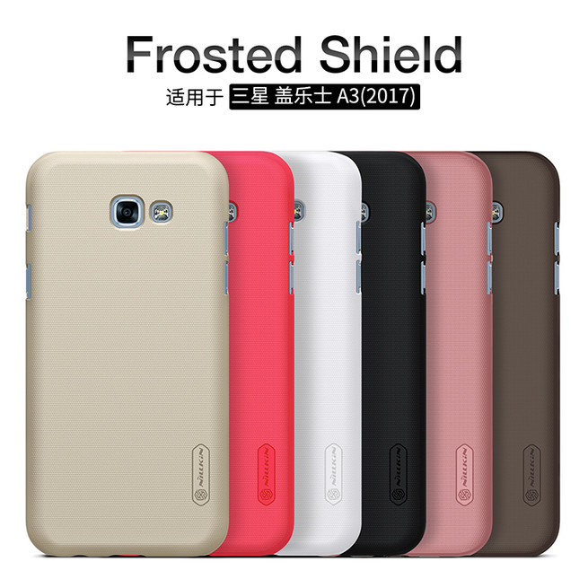 قاب محافظ نیلکین Nillkin Frosted Shield Samsung Galaxy A3 2017