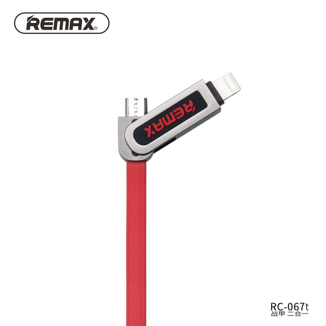 کابل ریمکس Remax RC-067t Armor Cable