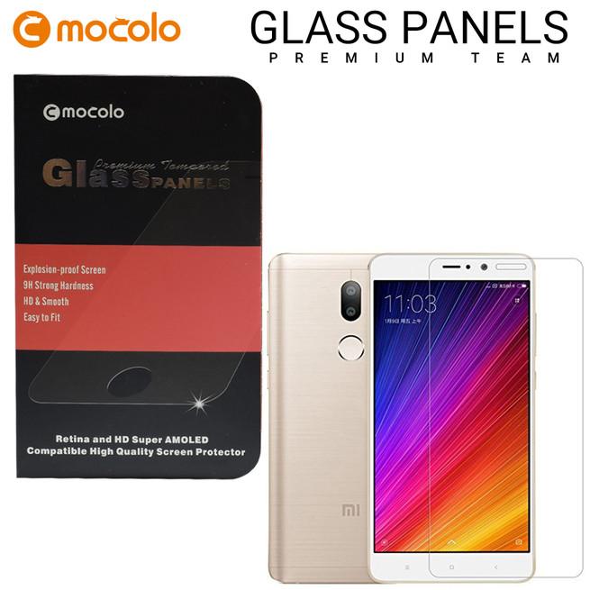 محافظ صفحه گلس شفاف موکولو Mocolo Glass Xiaomi Mi 5S Plus
