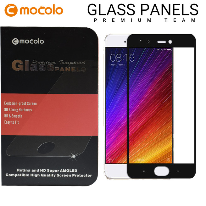 محافظ صفحه گلس فول فریم موکولو Mocolo Full Frame Glass Xiaomi Mi 5S