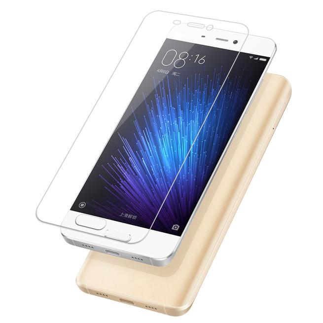 محافظ صفحه گلس سخت Hard Glass Xiaomi Mi 5