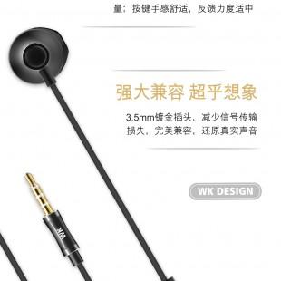 کابل تبدیل لایتنینگ به HDMI توتو مدل BLA-037 طول 3.5 متر