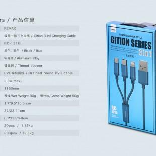 کابل تبدیل USB به لایتنینگ/MicroUSB /USB-C ریمکس مدل RC-131th طول 1.15 متر