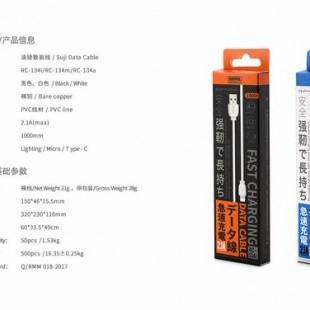 کابل تبدیل USB به MicroUSB ریمکس مدل RC-134m طول 1 متر