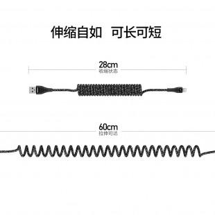 کابل تبدیل USB به USB-C ریمکس مدل RC-139a طول 1.2 متر