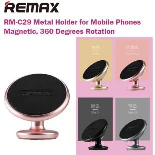 نگهدارنده گوشی ریمکس مدل RM-C29