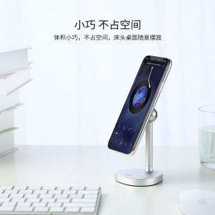 پایه نگهدارنده گوشی ریمکس مدل RM-C33