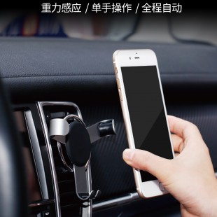 پایه نگهدارنده گوشی دبلیو کی مدل WA-S23