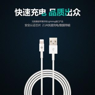 کابل تبدیل USB به لایتنینگ توتو مدل BLB-02 طول 2 متر