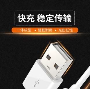 کابل تبدیل USB به MicroUSB توتو مدل BMA-019 طول 1 متر