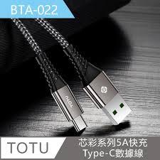 کابل تبدیل USB به USB-C توتو مدل BTA-022 طول 1متر