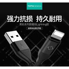 کابل تبدیل USB به لایتنینگ توتو مدل BLB-03 طول 1.8متر