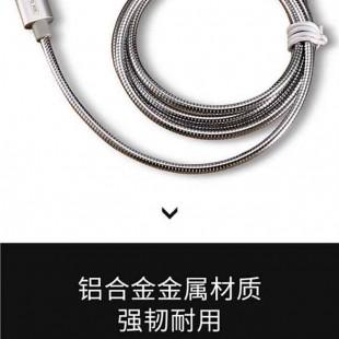 کابل تبدیل USB به USB-C دبلیو کی مدل WDC-039 طول 1 متر