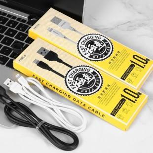 کابل تبدیل USB به Micro پرودا مدل PD-B15 طول 1 متر