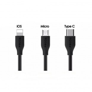 کابل تبدیل USB به Ligthning پرودا مدل PD-B15 طول 1 متر