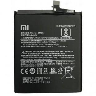 باتری موبایل شیائومی مدل (Note 7 Pro (BN4A
