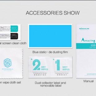 محافظ صفحه نیلکین مدل H Plus Pro مناسب برای گوشی شیائومی Mi Mix 2