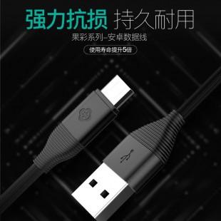 کابل تبدیل Usb به MicroUsb توتو مدل BMA-05 طول 1متر