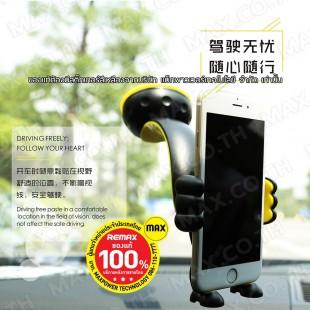 پایه نگهدارنده گوشی دبلیو کی مدل WA-S24