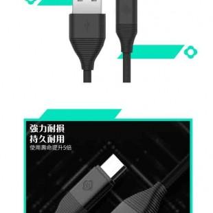کابل تبدیل Usb به Micro Usb توتو مدل BMC-07 طول 0.25متر