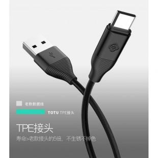 کابل تبدیل USB به MicroUSB توتو مدل BMC-07 طول 0.25متر