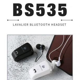 هدست بلوتوثی دبلیو کی مدل BD350