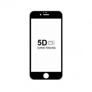 محافظ صفحه نمایش مدل 5D مناسب برای گوشی موبایل آیفون 7 Plus