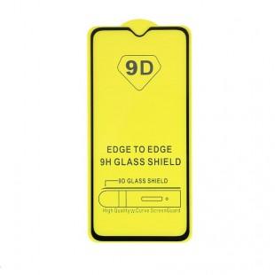 محافظ صفحه نمایش 3D مناسب برای نوکیا 2.2