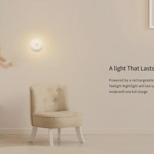 چراغ هوشمند شیائومی مدل Yeelight YLYD01YL
