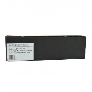 باتری کواد کوپتر شیائومی مدل iDol-B01 مناسب برای FUNSNAP iDOL