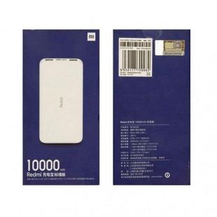 پاور بانک شیائومی مدل Redmi PB100LZM  ظرفیت 10000 میلی آمپر ساعت