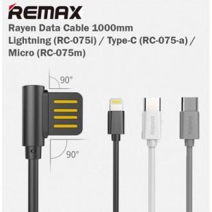 کابل تبدیل USB به لایتنینگ ریمکس مدل RC-075i طول 1 متر