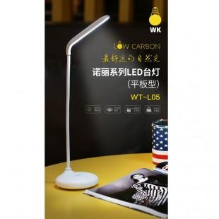 چراغ مطالعه دبلیو کی مدل WT L05