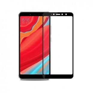 محافظ صفحه نمایش تمام چسب شیشه ای مدل 9D مناسب برای گوشی شیائومی Redmi S2