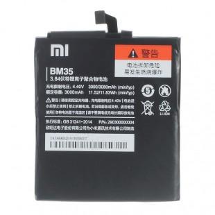 باتری موبایل شیائومی مدل (Mi4C (BM35