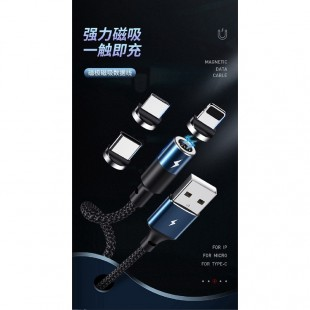 کابل تبدیل USB به USB-C ریمکس مدل RC-102a طول 1.2 متر
