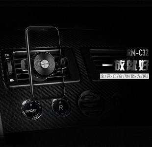 پایه نگهدارنده گوشی ریمکس مدل RM-C32