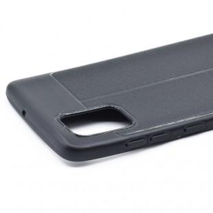 کاور مدل AF Lychee مناسب برای گوشی موبایل سامسونگ Galaxy A51