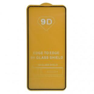 محافظ صفحه نمایش 9D مناسب برای سامسونگ Galaxy A51