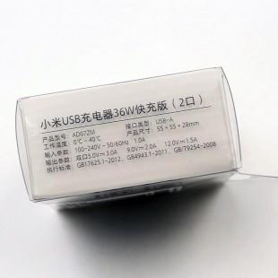 شارژر دیواری پرودا مدل PD-A14
