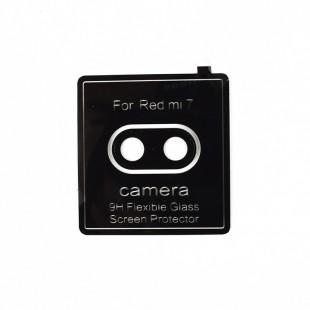 محافظ لنز دوربین مدل LEDP FullFrame مناسب برای گوشی موبایل شیائومی Redmi 7