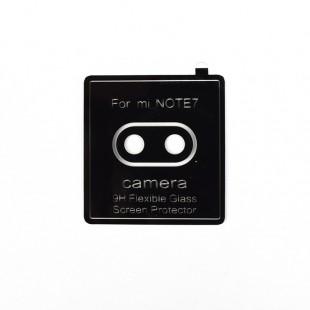 محافظ لنز دوربین مدل LEDP FullFrame مناسب برای گوشی موبایل شیائومی Redmi Note 7 Pro