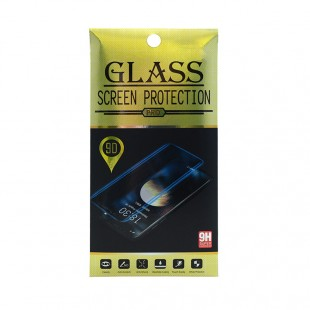 محافظ صفحه نمایش مدل 9D Pro مناسب برای گوشی هوآوی Y9 2019 به همراه بسته بندی