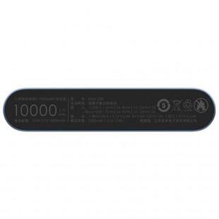 پاور بانک شیائومی مدل PLM13ZM V3 ظرفیت 10000 میلی آمپر ساعت