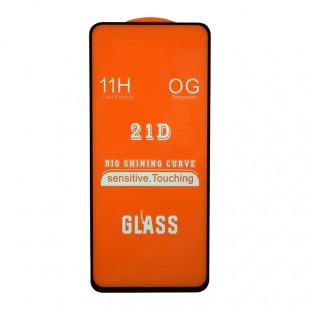 محافظ صفحه نمایش 21D مناسب برای سامسونگ Galaxy A71