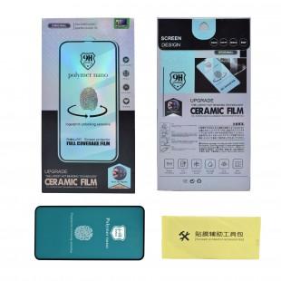 محافظ صفحه نمایش مدل POLYMER NANO مناسب برای سامسونگ Note 10 Lite