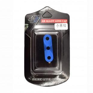 محافظ لنز دوربین مدل AluminumCap مناسب برای گوشی موبایل شیائومی Mi 10