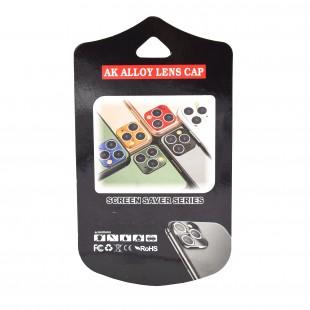 محافظ لنز دوربین مدل AluminumCap مناسب برای گوشی موبایل سامسونگ S10 Lite
