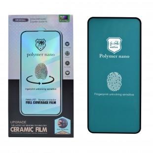 محافظ صفحه نمایش مدل POLYMER NANO مناسب برای سامسونگ S20 Ultra