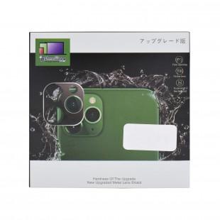 محافظ لنز دوربین پیشگام مدل Nano مناسب برای گوشی موبایل شیائومی Note 9S